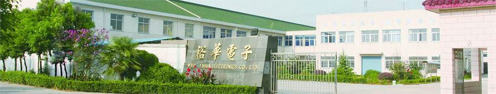 Changzhou Xiwang Yuhua Electronics Co., Ltd.